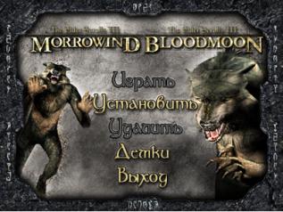 Bloodmoon autoload screen