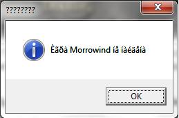 Ia Cthulhu Morrowind F'tagn!
