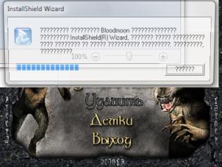 ?????????????????? Morrowind ??????????? InstallShield Wizard ???????